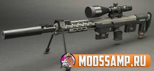 Sniper DSR50