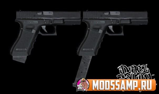 Модель glock18 от DettezRollingStreet