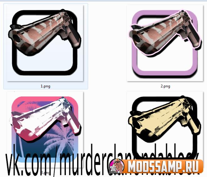 Новый дигл от murder clan