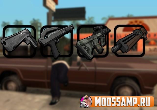 Gunpack от Tiko v2