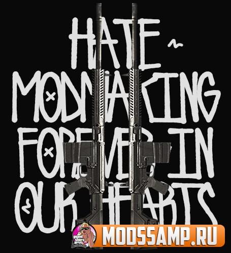 Модель ASSAULT RIFLE от HATE