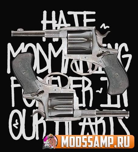 Модель Револьвера от HATE