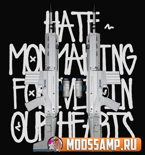 Модель BUSHMASTER от HATE