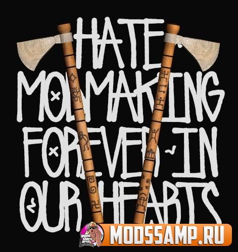 Модель топора от HATE