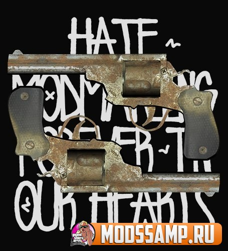 Ржавый револьвер от HATE