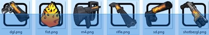 Огненный gunpack