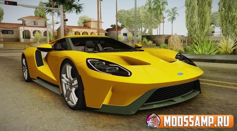 Ford GT 2017 года для GTA:SA