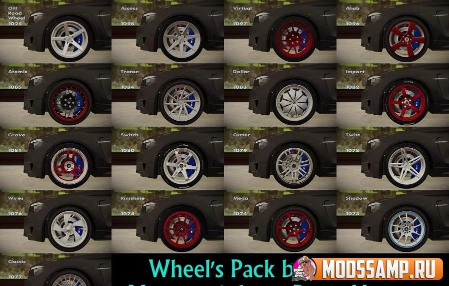 Новые колёса от VitaliK101 для GTA:SA