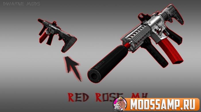 Модель M4 красная роза