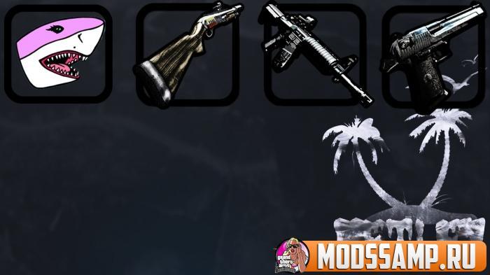 Годные иконки и оружия