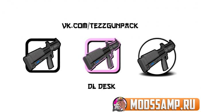 gunpack от tezz #2