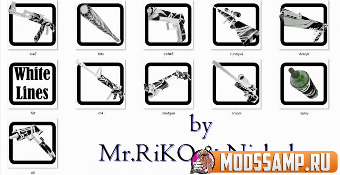 White Lines от Mr.RiKO и Nickols