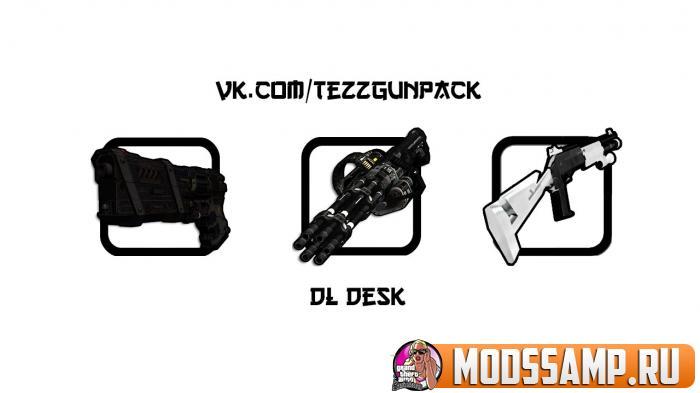 gunpack от tezz #8