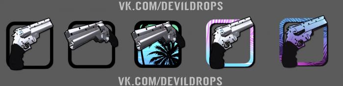 Револьвер от DVL
