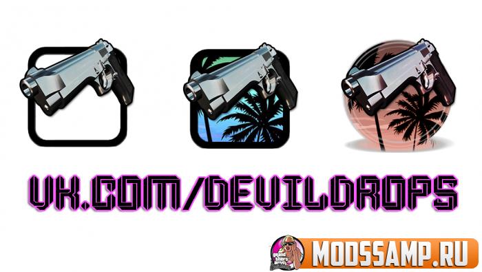 Chrome deagle от DVL