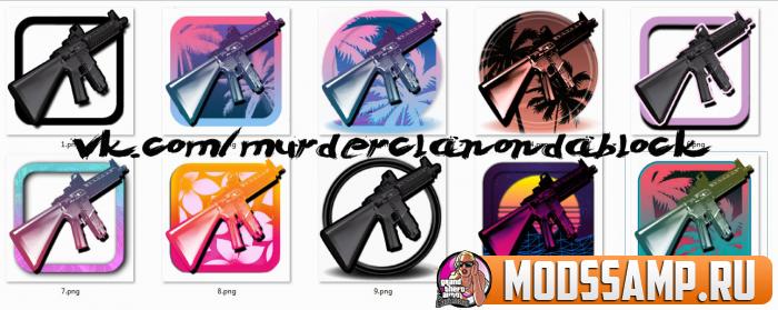 M4 от murderclan