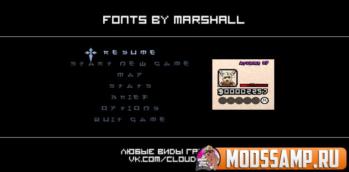 Шрифт от marshall