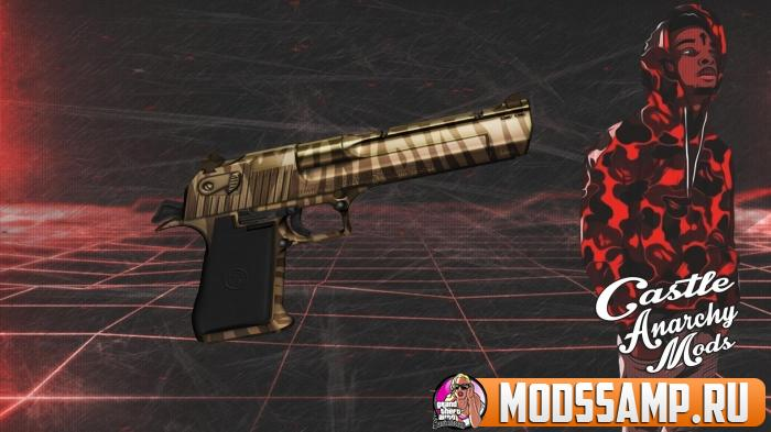 Deagle от Castle Anarchy Mods