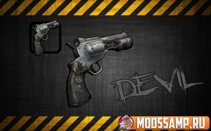 DVL Revolver