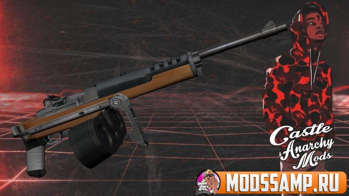 M4 от Castle Anarchy Mods