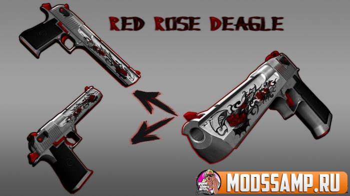 Red Rose Deagle (Дигл с красной розой)