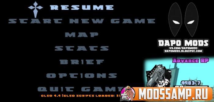 Шрифт DEADPOOL для GTA San Andreas