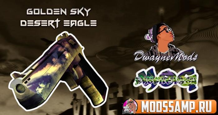 Дигл с рисунком неба от MOG