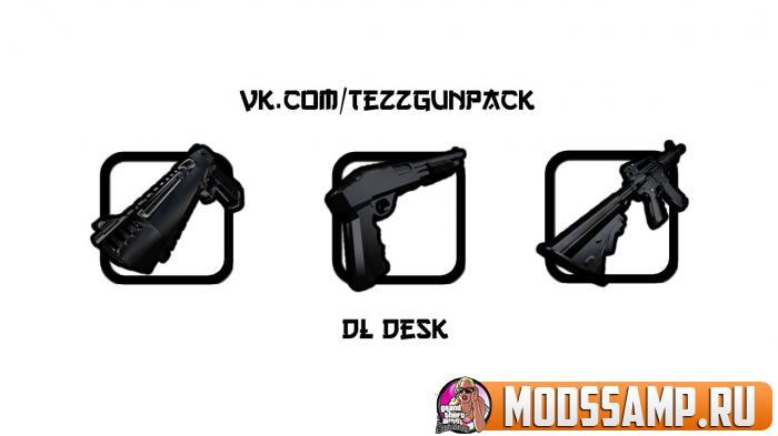gunpack от tezz #7