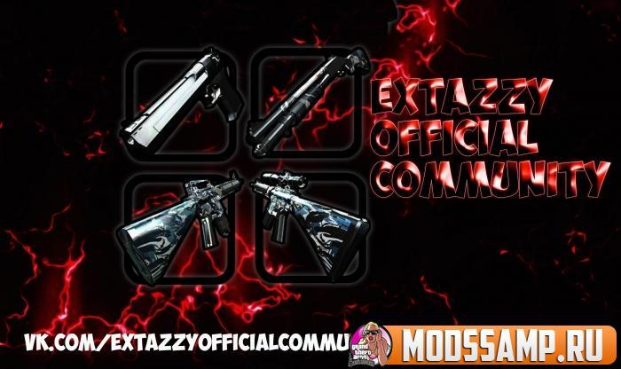 Качественное оружие от Extazzy