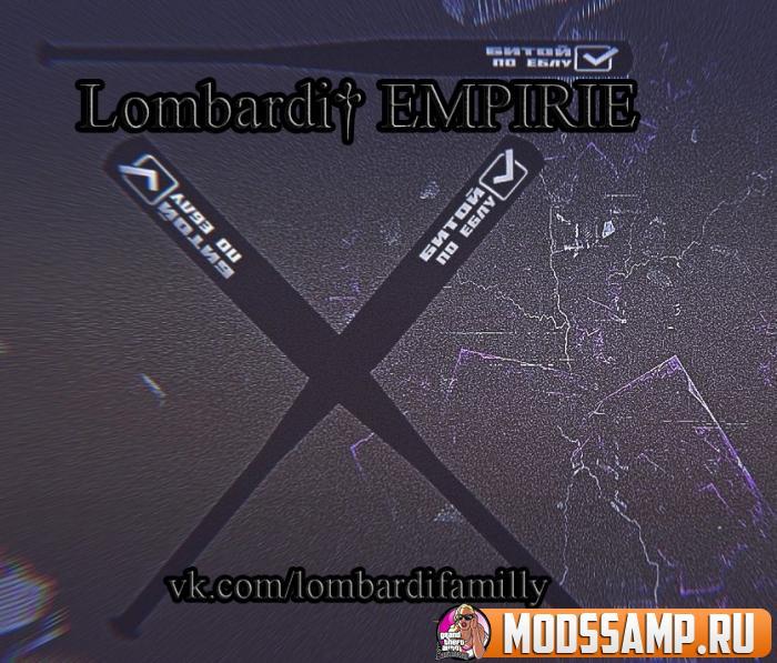 Бита от Lombardi EMPIRIE
