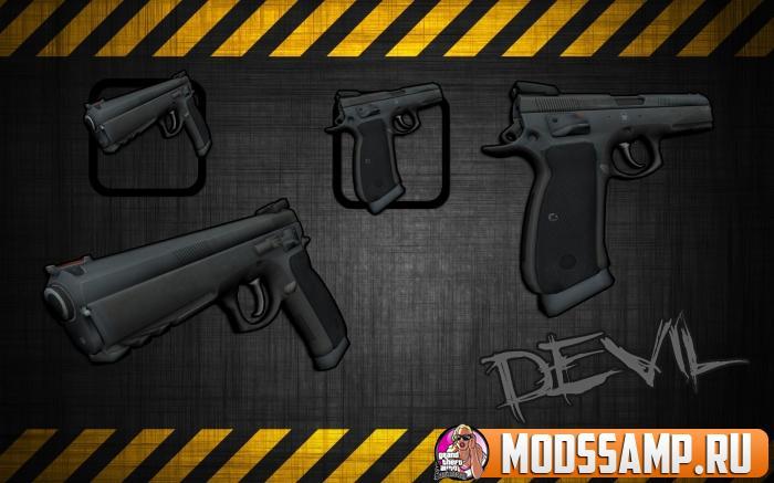 Оружие DVL CZ