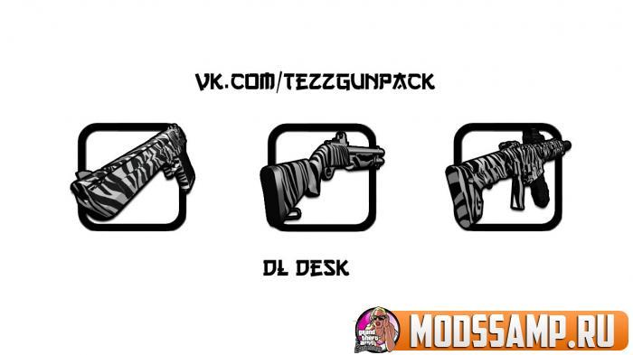 gunpack от tezz #10