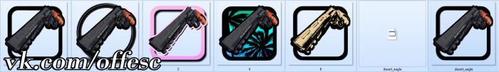 Оружие Ruger-Redhawk.45