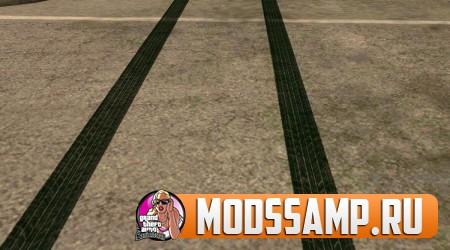 Новые следы от шин для GTA:SA