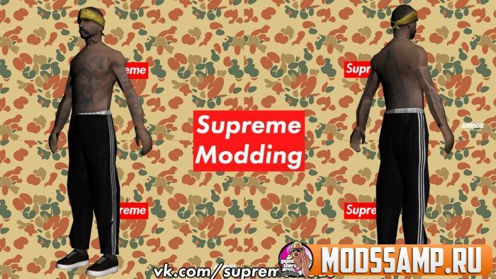 Скин lsv1 от SupremeMods