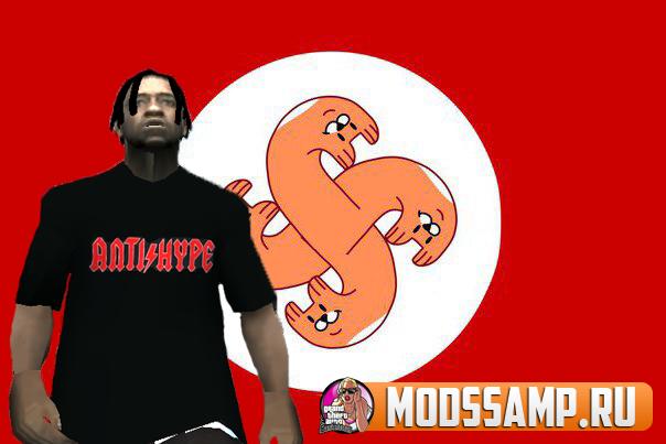 fam2 с футболкой anti-hype