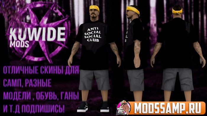 Скин lsv2 от Kuwide Mods