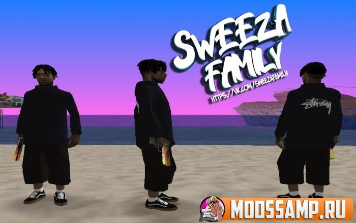 FAM2 от SWEEZA FAMILY