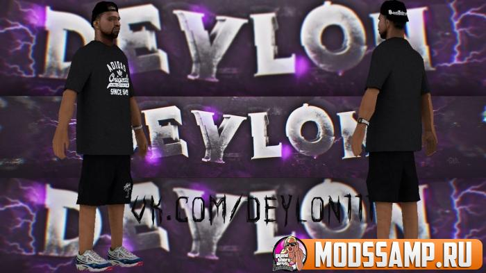 Скин Fam3 от Deylon