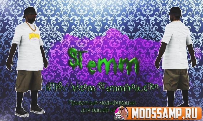 Скин fam3 от Stemm