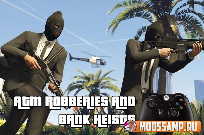 Мод на ограбление банков и банкоматов в GTA 5