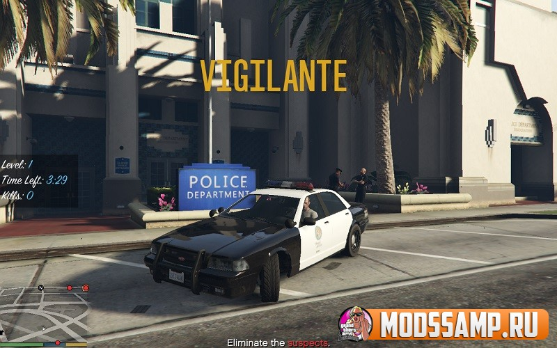 Vigilante - мод на мини-миссии из GTA San Andreas в GTA 5