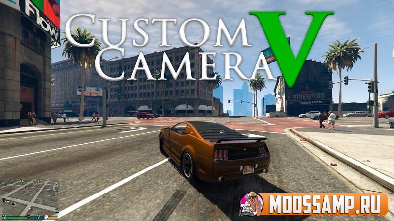 Custom Camera V - мод на новую камеру GTA 5