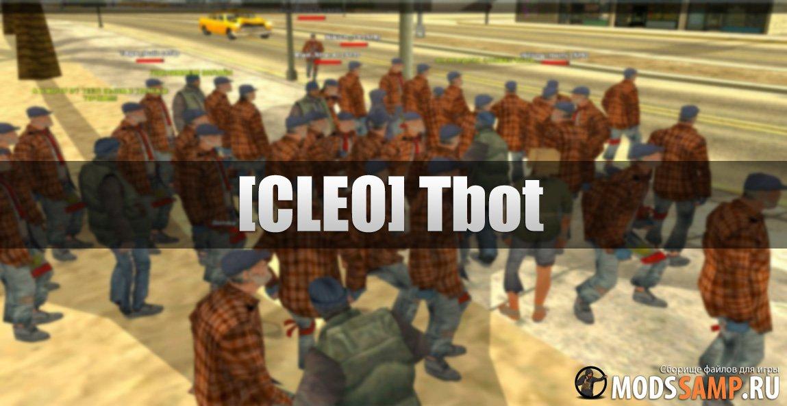 Клео Tbot (Бегающий бот)