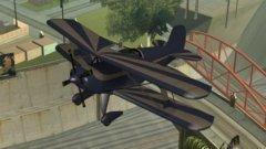 Код на самолет Stunt Plane из GTA San Andreas