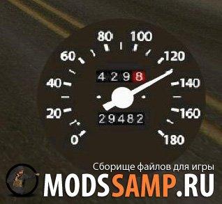 Спидометр ВАЗ 2107