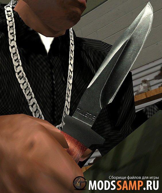 HD Knife reskin