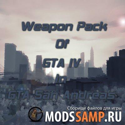 Оружие из GTA IV